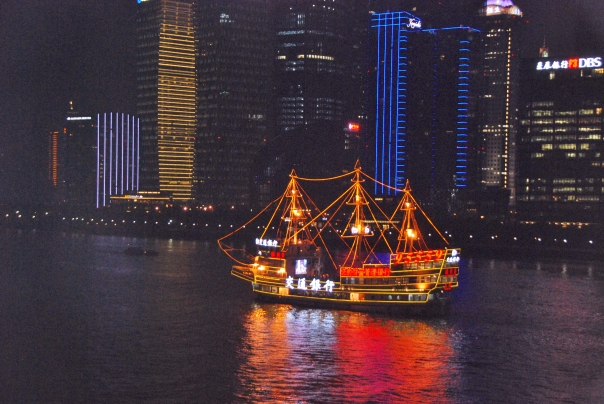 Shanghai at night... It's in technicolor!  (Photo by Robyn Bushong.)